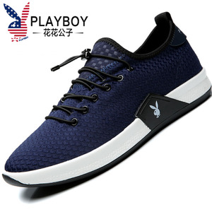 PLAYBOY/花花公子 WZZ39656