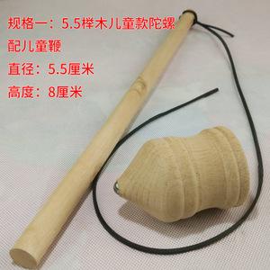天润 5.5CM