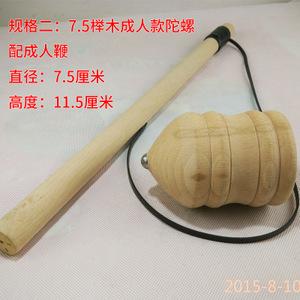 天润 7.5CM