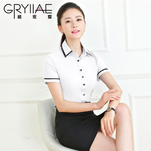 GRYIIAE/格依爱 LLY0308