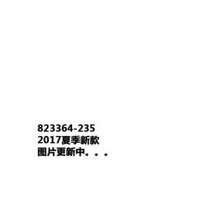 Nike/耐克 823364-235