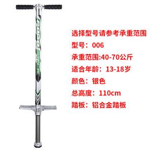慧博 TR-005-006