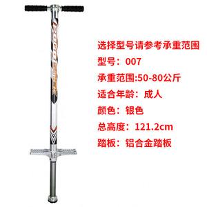 慧博 TR-005-007