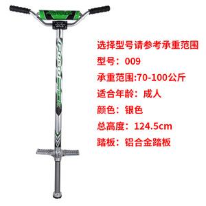 慧博 TR-005-009