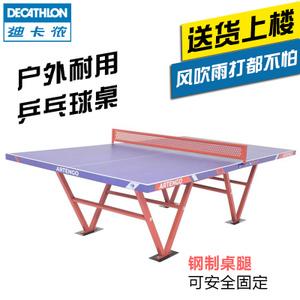 Decathlon/迪卡侬 FT800