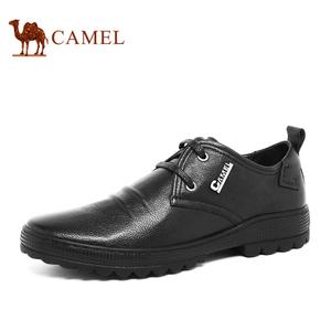 Camel/骆驼 2060091