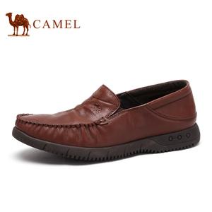 Camel/骆驼 2101040