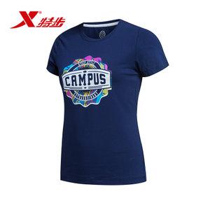 XTEP/特步 984228011390-1390