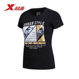 XTEP/特步 984228011390-1508