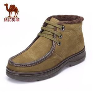 Camel/骆驼 2060123