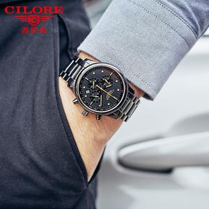 CILORE/西罗 61605G