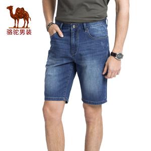 Camel/骆驼 X7U269244