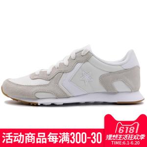 Converse/匡威 SH5334
