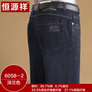 恒源祥 6058-2