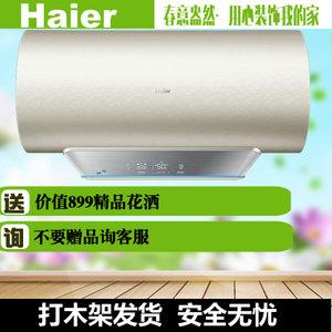 Haier/海尔 ES60H-A9-U...
