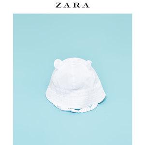 ZARA 03339501250-22