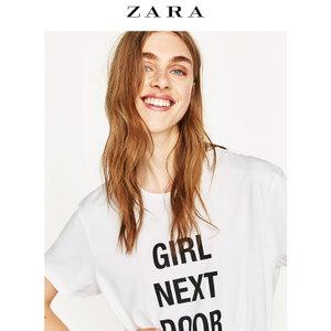 ZARA 00264044250-22