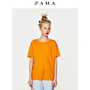 ZARA 03253005615-22