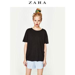 ZARA 03253005800-22