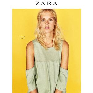 ZARA 09598017526-22
