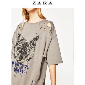 ZARA 05643021821-22