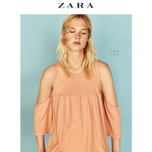 ZARA 09598017620-22