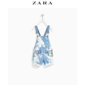 ZARA 04676722406-22