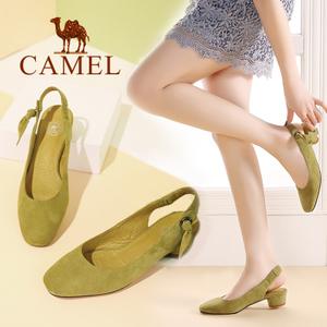 Camel/骆驼 A72003619