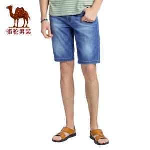 Camel/骆驼 X7U134260
