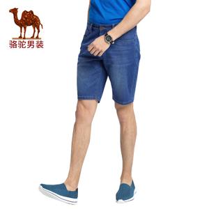 Camel/骆驼 X7U316254