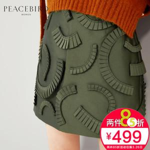 PEACEBIRD/太平鸟 A6GE71101