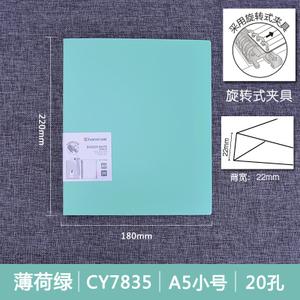 chanyi/创易 7835-7836-7835
