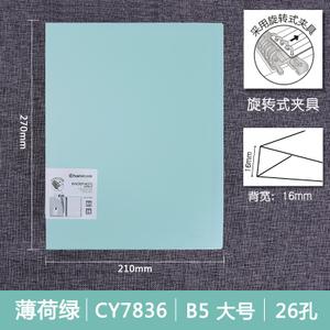 chanyi/创易 7835-7836-7836