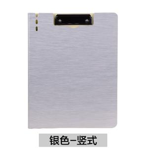 chanyi/创易 8360-8361-8360
