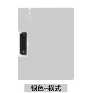 chanyi/创易 8360-8361-8361