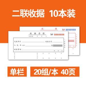 chanyi/创易 7700