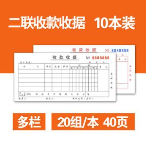 chanyi/创易 7701