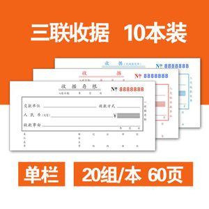 chanyi/创易 7703