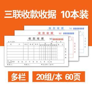 chanyi/创易 7704