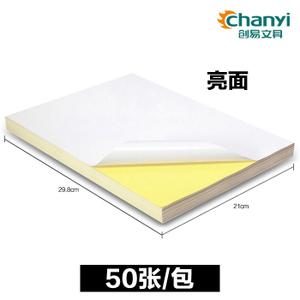 chanyi/创易 7618-7619-7619