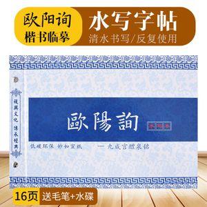 chanyi/创易 3552
