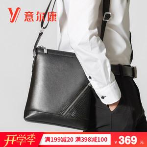 YEARCON/意尔康 72M11014X