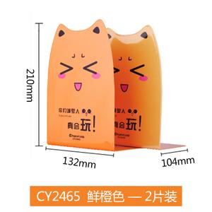 chanyi/创易 2465