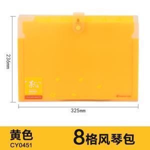 chanyi/创易 0450-0451-0451