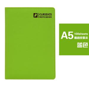 chanyi/创易 7951-A5