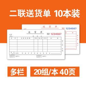 chanyi/创易 7702