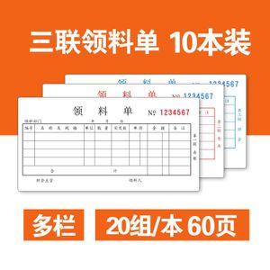 chanyi/创易 7708