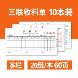 chanyi/创易 7709