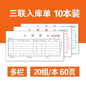 chanyi/创易 7706
