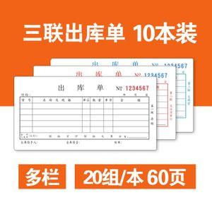 chanyi/创易 7707